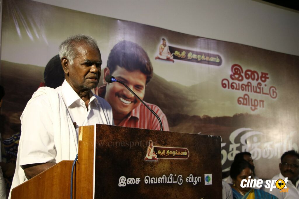 Munthiri Kaadu Audio Launch (36)