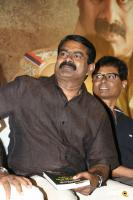 Munthiri Kaadu Audio Launch (37)