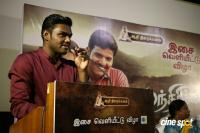Munthiri Kaadu Audio Launch (38)