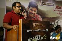 Munthiri Kaadu Audio Launch (39)
