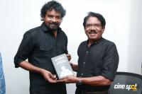 Munthiri Kaadu Audio Launch (6)