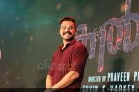 Kalki Movie Teaser Launch (49)
