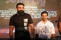 Kalki Movie Teaser Launch (60)