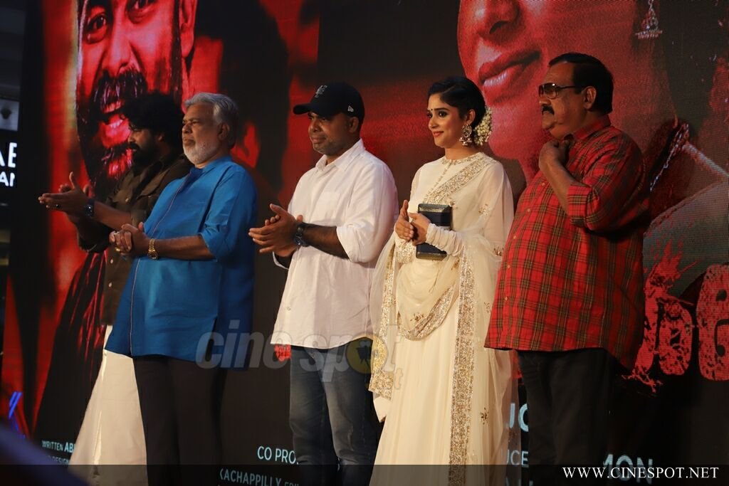 Porinju Mariam Jose Trailer Launch (31)