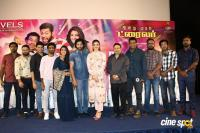 Comali Movie Press Meet Photos