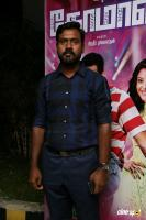 Comali Movie Press Meet (11)