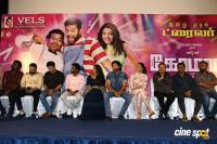 Comali Movie Press Meet (18)