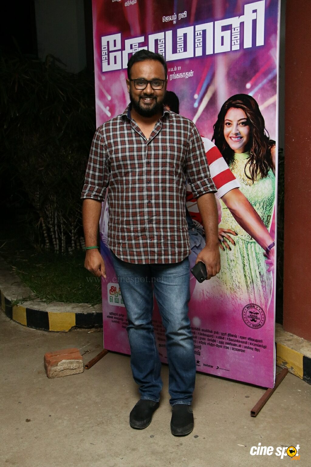 Comali Movie Press Meet (5)