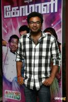 Comali Movie Press Meet (6)