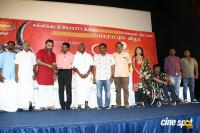 Marina Puratchi Movie Press Meet Photos