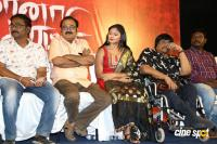 Marina Puratchi Movie Press Meet (29)