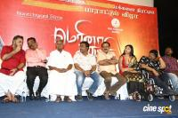 Marina Puratchi Movie Press Meet (30)