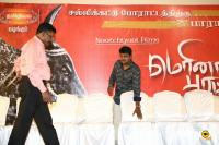 Marina Puratchi Movie Press Meet (6)