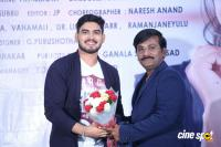 Undiporaadhey Trailer Launch (10)