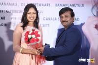 Undiporaadhey Trailer Launch (11)