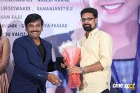 Undiporaadhey Trailer Launch (13)