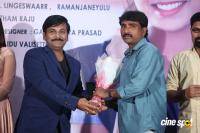 Undiporaadhey Trailer Launch (14)