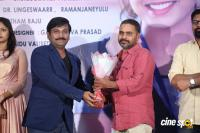 Undiporaadhey Trailer Launch (15)
