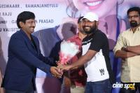 Undiporaadhey Trailer Launch (16)