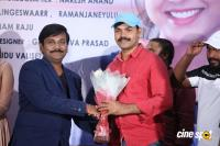 Undiporaadhey Trailer Launch (17)