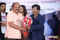Undiporaadhey Trailer Launch (18)