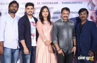 Undiporaadhey Trailer Launch (20)