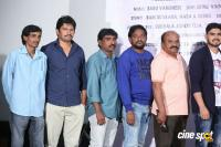 Undiporaadhey Trailer Launch (22)