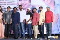 Undiporaadhey Trailer Launch (23)