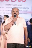 Undiporaadhey Trailer Launch (24)