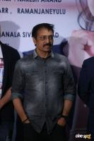 Undiporaadhey Trailer Launch (28)