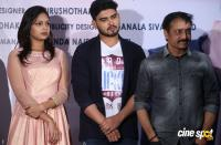 Undiporaadhey Trailer Launch (29)