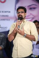 Undiporaadhey Trailer Launch (30)
