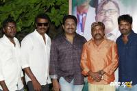 Adutha Saattai Audio Launch (15)
