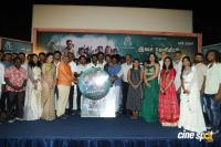Adutha Saattai Audio Launch (17)