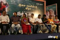 Adutha Saattai Audio Launch (22)
