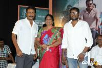 Adutha Saattai Audio Launch (35)