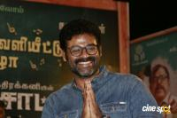 Adutha Saattai Audio Launch (37)