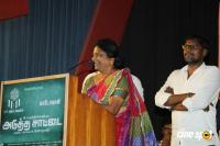 Adutha Saattai Audio Launch (45)