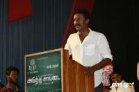 Adutha Saattai Audio Launch (46)