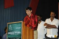 Adutha Saattai Audio Launch (47)