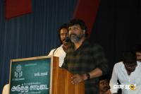 Adutha Saattai Audio Launch (70)