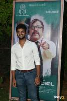 Adutha Saattai Audio Launch (76)