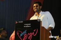 100% Kaadhal Audio Launch (39)