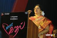 100% Kaadhal Audio Launch (42)