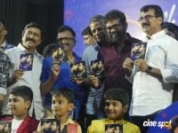 100% Kaadhal Audio Launch (59)