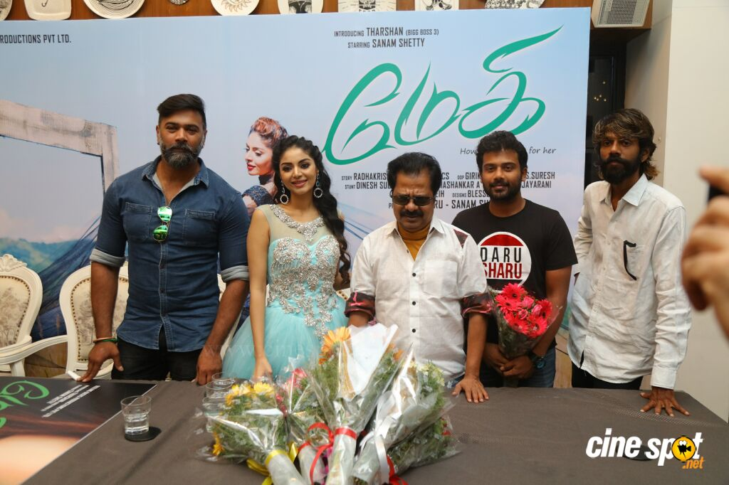 Magie First Look Poster Launch (10)