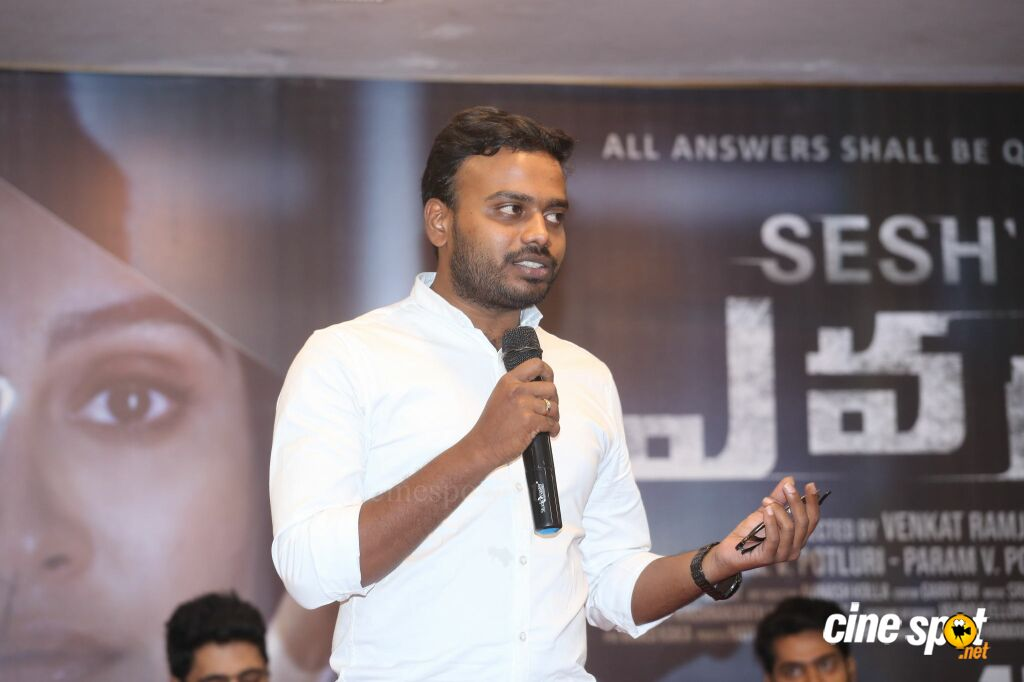 Evaru Movie Pre Release Event (16)