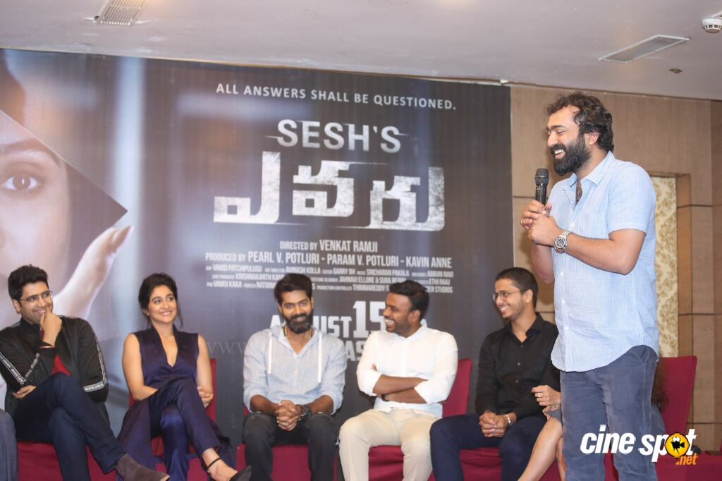 Evaru Movie Pre Release Event (22)