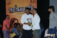 Ayngaran Audio Launch (41)