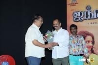 Ayngaran Audio Launch (42)